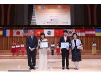 Lễ bế mạc và trao giải Cuộc thi Piano Quốc tế Hà Nội lần 3