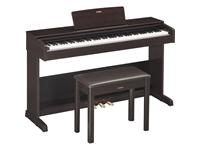 Vì sao bạn không nên bỏ qua đàn piano điện Yamaha?