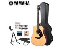 Đàn guitar Yamaha – Cách chăm sóc tốt cho cây đàn của bạn