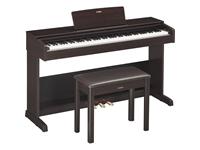 Đàn piano điện Yamaha thiết kế đa dạng và đẳng cấp