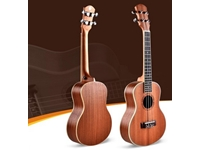 Học chơi đàn Ukulele – Làm quen với thế giới hợp âm