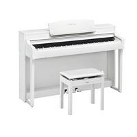 Đàn Piano điện Yamaha Clavinova CSP-150WH