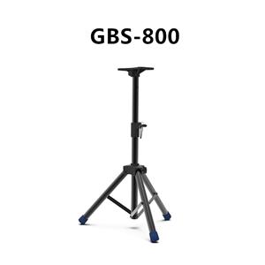 Giá đỡ Ampli hãng AROMA GBS-800