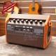 Amply Guitar AROMA AG-26A 1