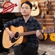 Đàn Acoustic guitar Yamaha F310-Màu gỗ tự nhiên 15