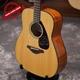 Đàn Guitar Acoustic Yamaha FG800 5