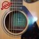Đàn Guitar Acoustic Yamaha FGX800C 14