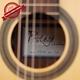 Đàn Guitar Classic Cordoba C1M - CE 10