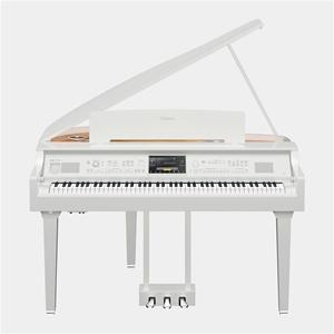 Đàn Piano điện Yamaha CVP-809GWH