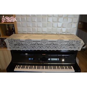 Khăn phủ nắp đàn piano ren hoa vàng KU016